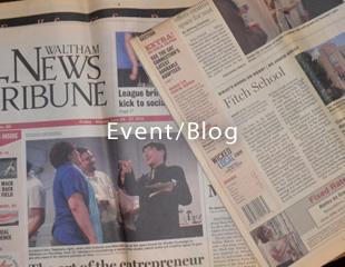 Event/Blog