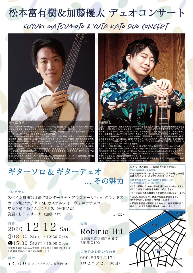 20201212flyer_アートボード 1